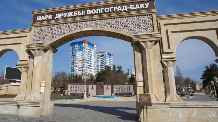В Волгограде досрочно определился концессионер ЦПКиО