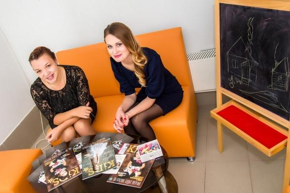 Девушки познакомились случайно, а потом стали бизнес-партнёрами