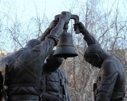 В Волгограде открыли памятник воинам-интернационалистам