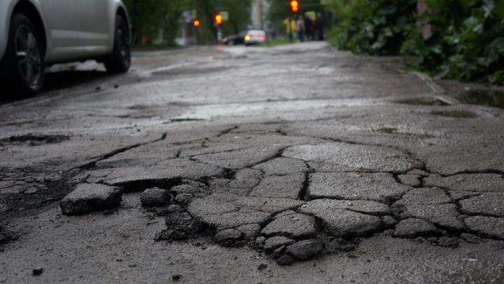 Рабочая неделя в Архангельской области начнется с небольших дождей
