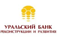 Мобильные приложения УБРиР. Возьми банк с собой!
