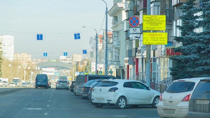 «Мы не торопимся»: в Челябинске задержались с программой единого парковочного пространства