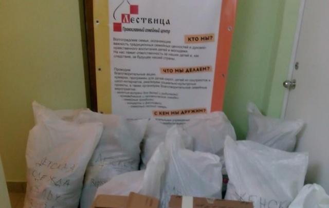 Из Волгограда отправят очередной гуманитарный груз на Донбасс