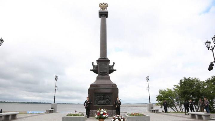 Столица Поморья станет площадкой для съезда Союза городов воинской славы