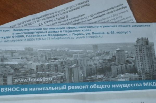 Фонд капремонта будет проводить обследование многоквартирных домов