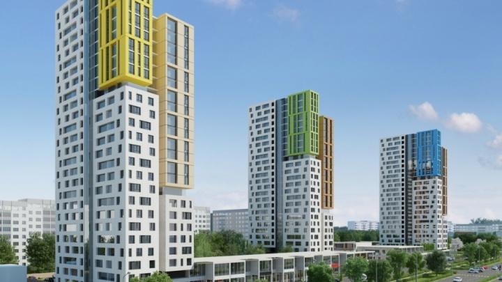 В пермском ЖК «Новый центр» пройдет «Вечер с дизайнером»