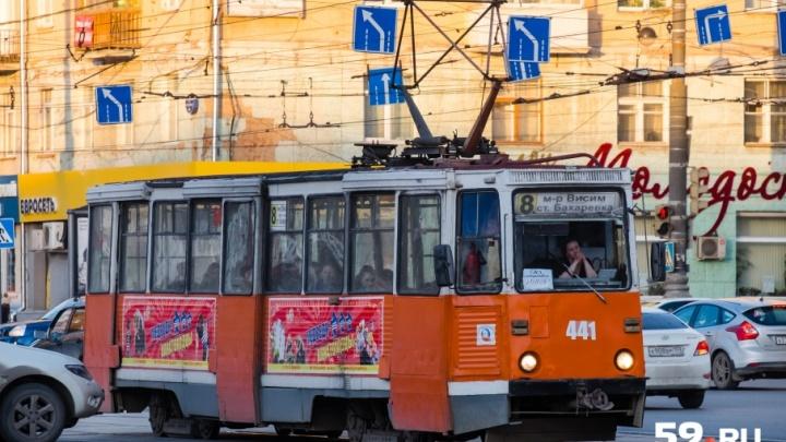 С вечера пятницы до понедельника в центре города не будут ходить трамваи. Карта перекрытия