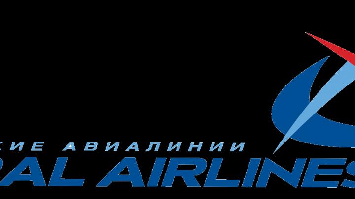«Уральские Авиалинии» – гарантия комфорта, безопасности и экономии
