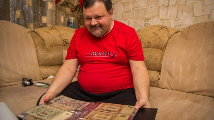 «Денежный голод», или Как 100 лет назад ростовчане печатали собственные деньги