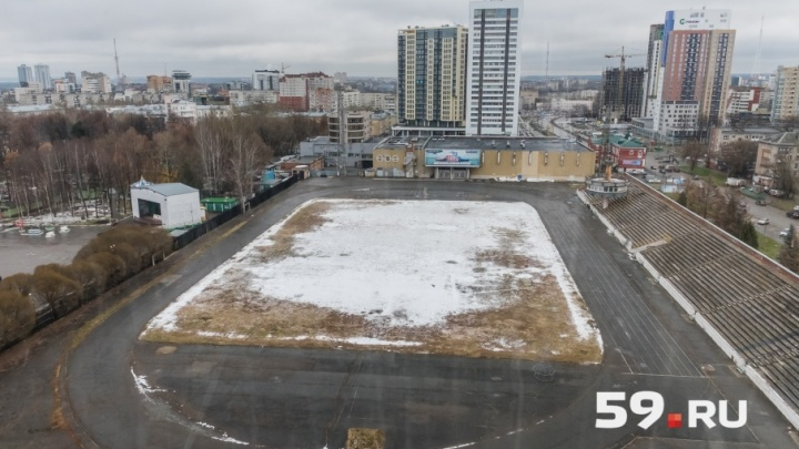 В Перми отремонтируют стадион «Юность» и дворец спорта «Орленок»