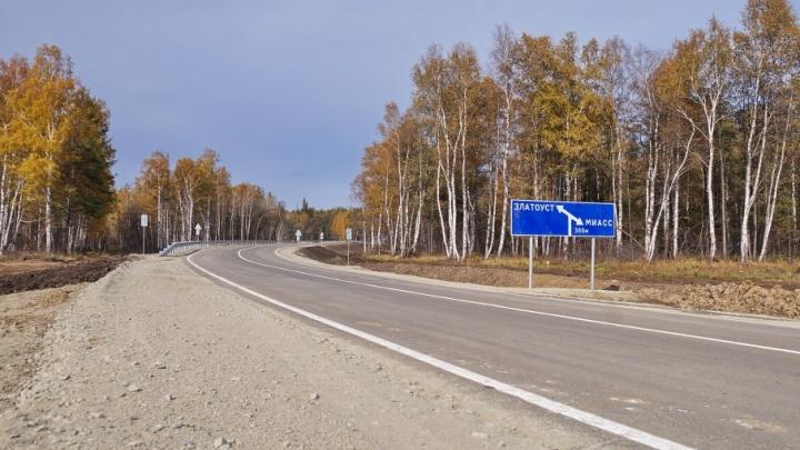 Названа дата открытия новой трассы, которая свяжет Златоуст и Миасс