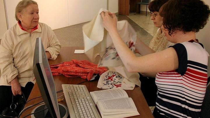 Челябинцам предложили подарить музею старинные вещи войны
