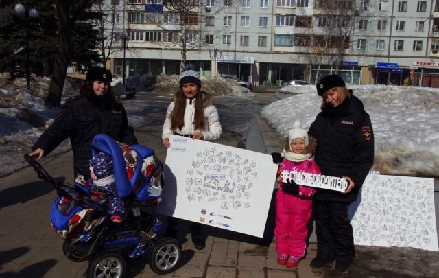 В Самаре на улице Стара-Загора появились хештэги #Спасибоводитель
