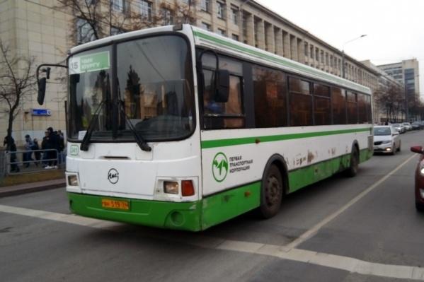 Автобусы маршрута №15 будут перевозить пассажиров, двигаясь только по часовой стрелке