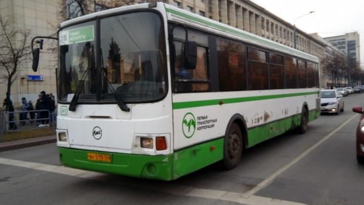 В Челябинске закольцевали маршрут автобуса №15