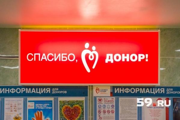 В этом году станция переливания крови приняла более 16 тысяч доноров