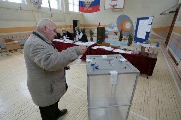 Больше трети жителей региона воздержались от участия в голосовании