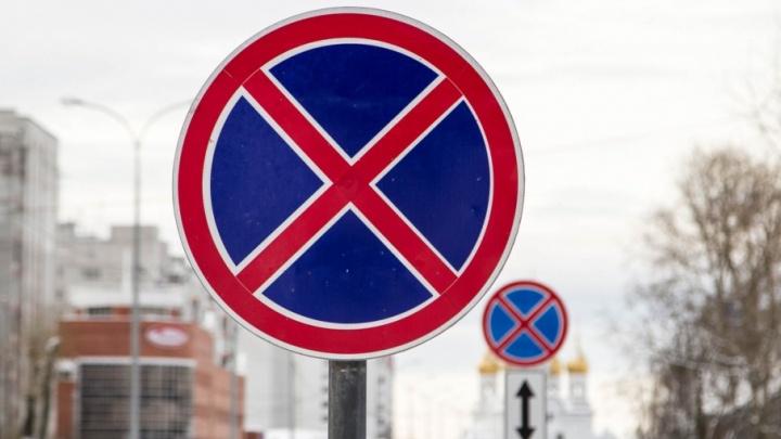 Архангельским автомобилистам запретили стоянку вдоль проезда Сибиряковцев