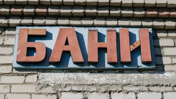 С лёгким паром: в Архангельске городские бани открываются после новогодних праздников