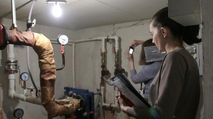В Ярославле проверят техническое состояние более двух тысяч домов