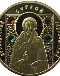 Северный банк предлагает монеты, посвященные православным святым