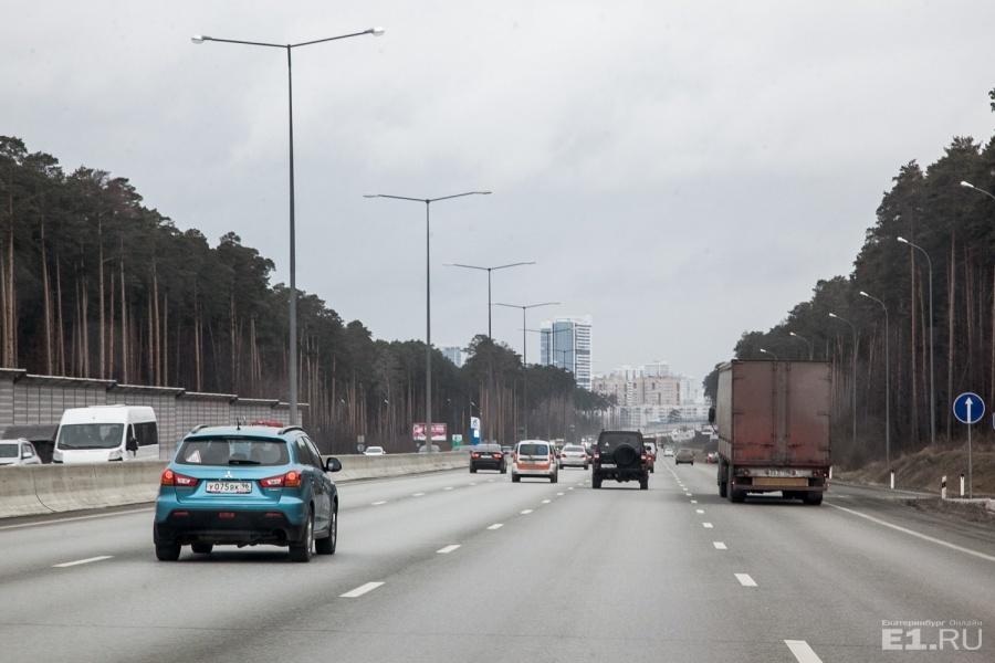 Кольцовский тракт — областная дорога.