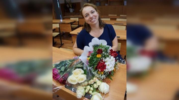 «Работает по зову сердца»: на общероссийском родительском собрании поблагодарили учителя из Перми