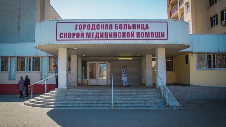 В Ростове буйный пациент избил огнетушителем санитарку частной клиники