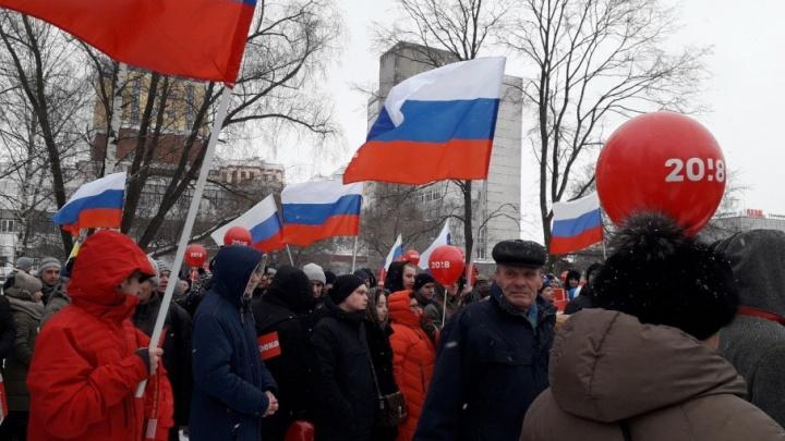 Сторонникам Навального отказали в марше в центре Ярославля