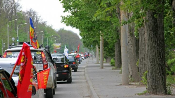 Победа с ветерком: в честь празднования 9 Мая ростовчане проведут автопробег