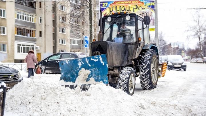 Ярославль завалило снегом: большой фоторепортаж из зимнего города