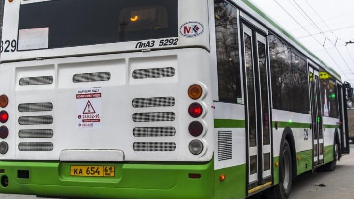 В Ростове купят 110 автобусов за 1,1 млрд рублей
