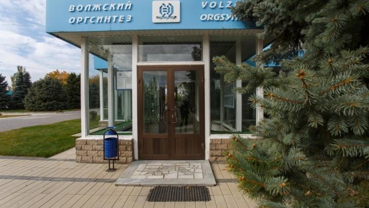 АО «Волжский оргсинтез» хочет услышать мнение горожан о расширении одного из своих производств
