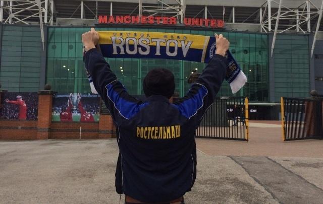 Парк Хитон и средневековый паб: гид по Манчестеру от ФК «Ростов»