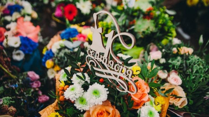 Декоративная капуста и гладиолусы: смотрим, что тюменские школьники будут дарить учителям в День знаний