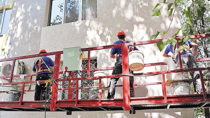 Жители Самары могут следить за капитальным ремонтом домов в режиме онлайн