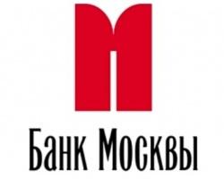 «Банк Москвы» начал выпуск кредитных карт с технологией PayPass