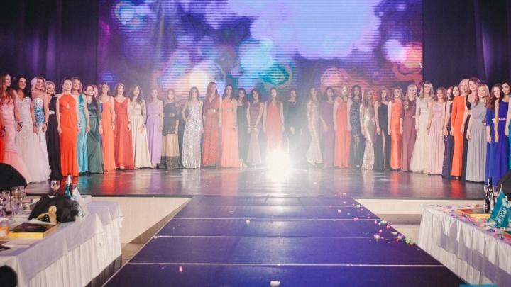 Тюменских красоток зазывают на кастинг «Мисс Россия – 2018»
