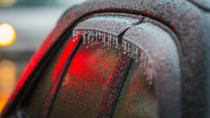 В Ростовской области в выходные ожидаются заморозки