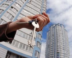 Чего ждать от цен на жилье?