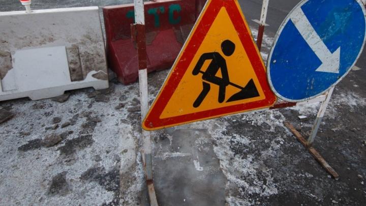 Из-за строительства нового водовода на Мысу закроют дорогу на месяц