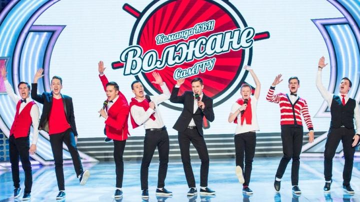 Самарские команды КВН выступят в эфире федерального телевидения