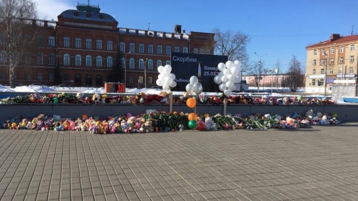 В Ярославской области игрушки с мемориала погибшим в Кемерово епархия раздаст детям