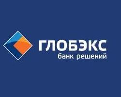 """Банк """"ГЛОБЭКС"""": обзор ситуации на валютном рынке"""