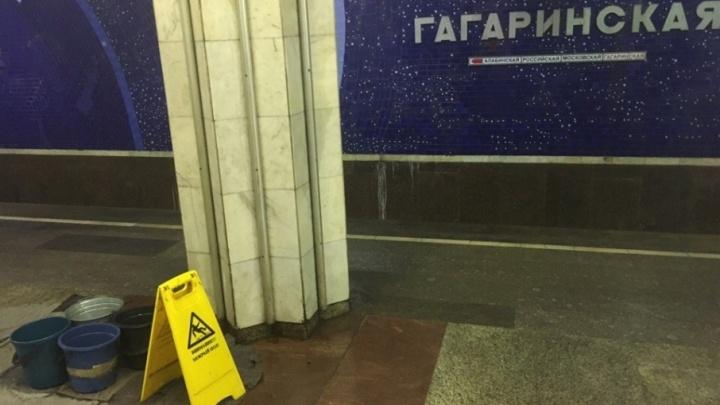 """Очевидцы: «В самарском метрополитене подтопило станцию """"Гагаринская""""»"""