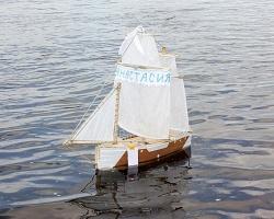За деревянный кораблик тюменская семья получила iPad