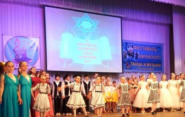 Фестиваль эффектного еврейского танца отгремел в Ростове