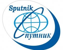 «ТК Спутник» предлагает ростовчанам увлекательный отдых в России