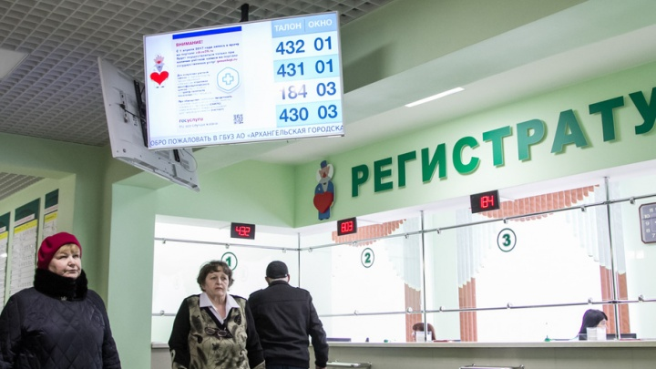 С 1 июля в Поморье начнут выдавать электронные больничные