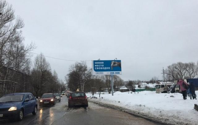 Из-за коммунальной аварии жителям Фрунзенского района отключили воду